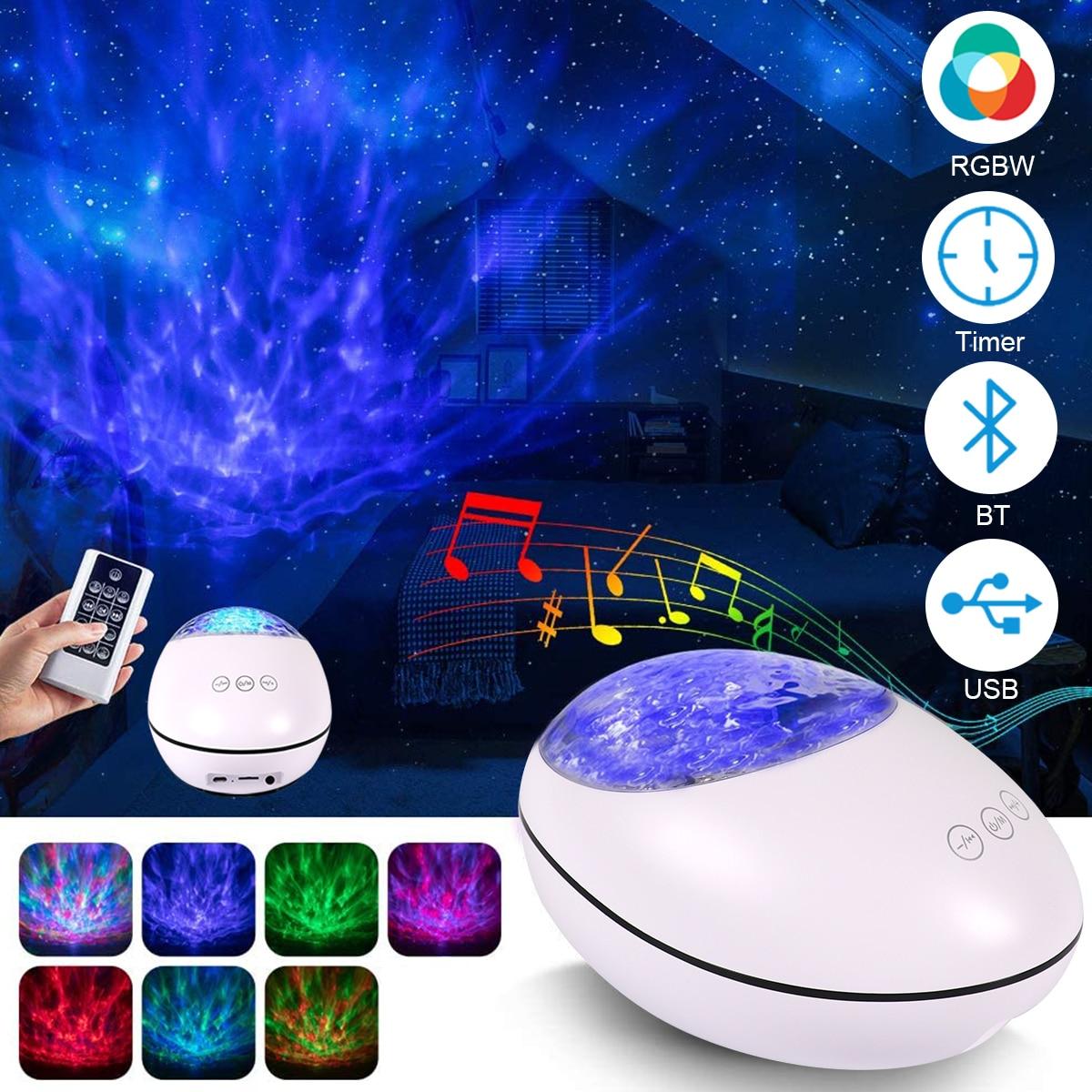 JOYAPLE الملونة السماء المرصعة بالنجوم العارض LED ليلة ضوء الطفل USB مشغل موسيقى ستار ليلة ضوء رومانسية مصباح إسقاط هدية