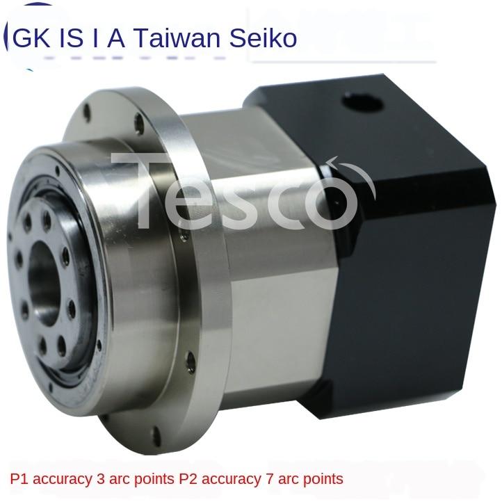 Reductor de engranaje Servo Motor reductor giratorio plataforma giratoria disco giratorio
