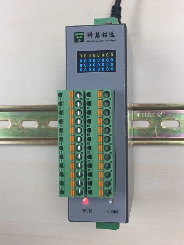 عالية الكثافة الرقمية التبديل IO MODBUS-RTU / TCP 32 المدخلات والمخرجات ديدو