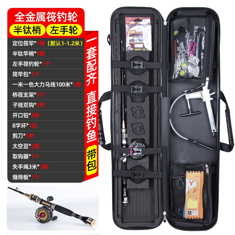 Accessories Travel Fishing Rod Telescopic Ultralight Carbon Fiber Automatic Support Fishing Rod Spinning Peche Baitcast HX50RC enlarge