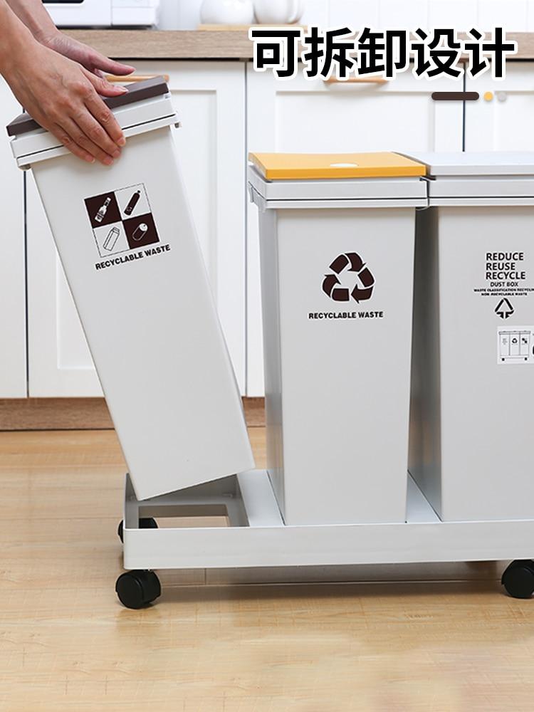 Nordic Luxury Trash Bin Bedroom Modern for Recycling Bins Garbage Sorting Trash Can Kitchen Bote De Basura Storage BC50LJ enlarge