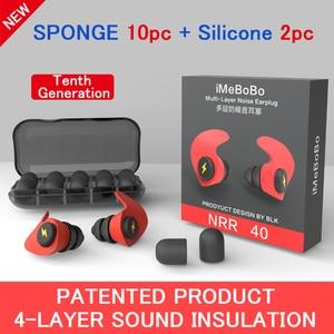 Ear Plugs Sleep Silicone Black Soundproof Tapones Oido Ruido Noise Reduction Filter For Ears Earplug Soft Foam Sleeping Earplugs