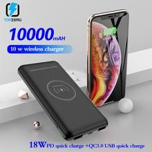 10000mAh batterie externe sans fil chargeur Portable Charge rapide 3.0 PowerBank USB type C PD Charge rapide pour iPhone Samsung Note 8 9