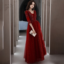 New V-Neck Evening Dress Half Sleeves A-Line Floor-Length Sequins Embroidery Lace Up Elegant Tulle W