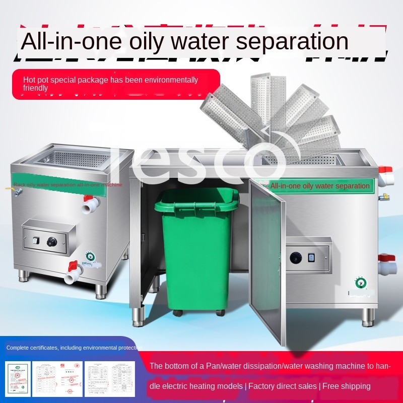Olla caliente, separador grande de aceite y agua para restaurante, con separación de calor, equipo de basura de residuos de aceite, trampa de grasa para catering