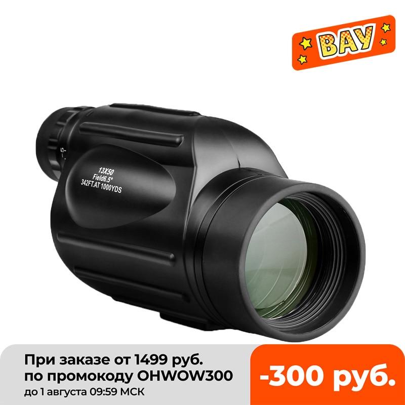 Svbony SV49 13x50 تلسكوب عالية الطاقة أحادي العين مقاوم للماء الصيد مناظير للمشي التخييم مراقبة الطيور السياحة