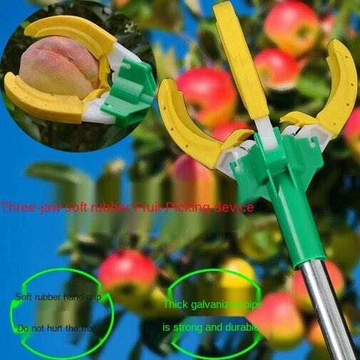 Ножницы для фруктов, высокие ножницы для фруктов, ножницы для сбора фруктов, садовые ножницы, электрические ножницы для обрезки, ножницы для...
