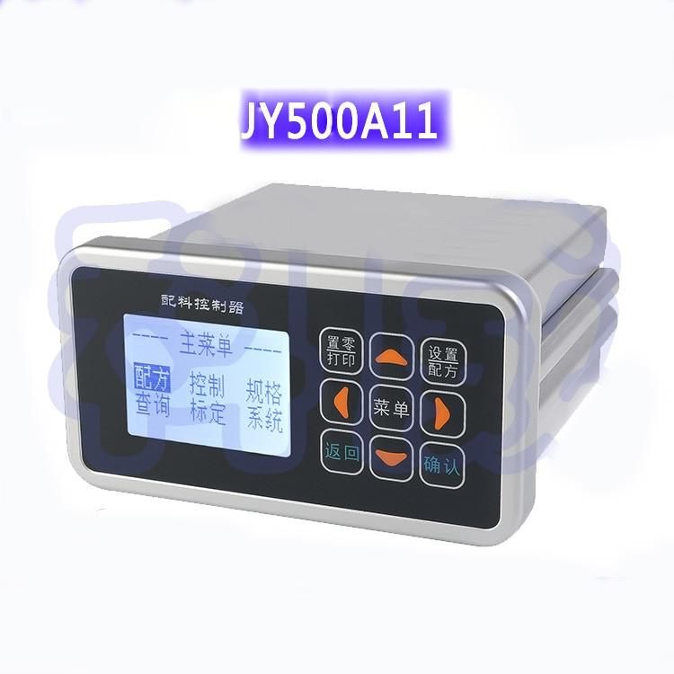 JY500A1 الخلط الكمي تحكم JY500A10 وزنها أداة الخلط JY500A11