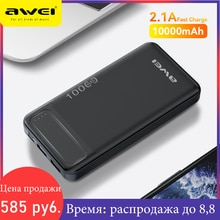 Awei Power Bank 10000mAh Portable Charging PowerBank 10000 mAh USB PoverBank For Xiaomi iPhone Exter
