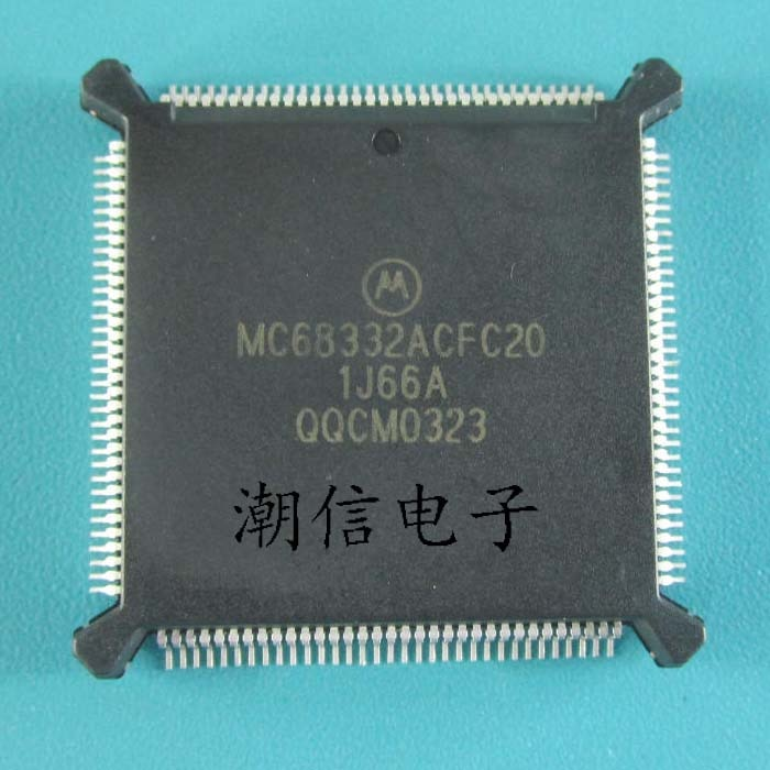 10cps MC68332ACFC20 MC68332ACEH20