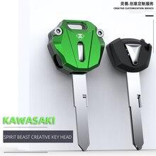 Couvercle de serrure de porte électrique Kawasaki   Tête de clé modifiée moto Ninja250 accessoires ninja 400 clé