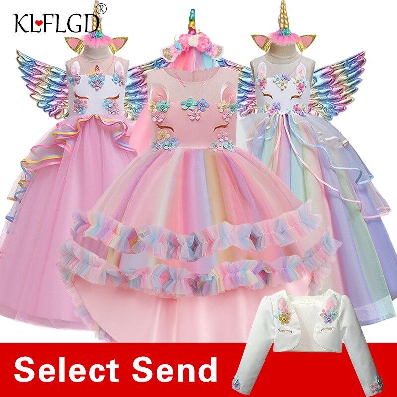 Flower girl Unicorn rainbow wedding party dress girl birthday party Unicorn role dance performance dress