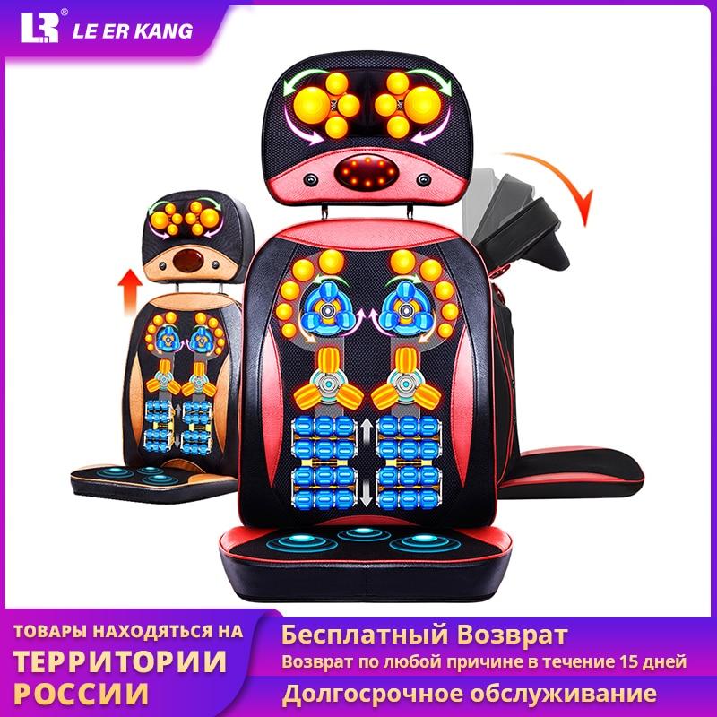 LEK-918G تدليك كهربائي وسادة كامل الجسم العجن تدليك كرسي التدفئة تهتز الأسطوانة تدليك الوسادة الصحية هدية الأم