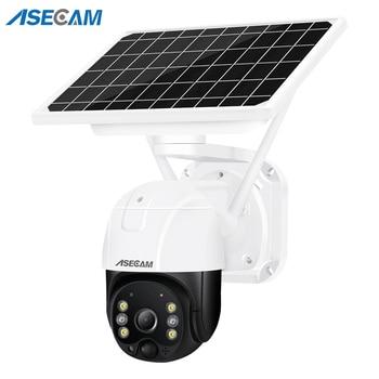 5MP 4G SIM Card Wifi Solar Camera PTZ Outdoor PIR Human Detection Audio Wireless Color Night Vision CCTV Battery Security Camera