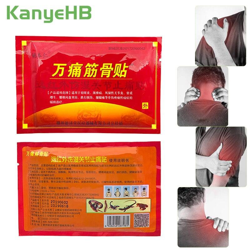 8 pces chinês erval terapia distante-infravermelho adesivo corpo muscular dor conjunta alívio emplastro reumatismo artrite remendos h008