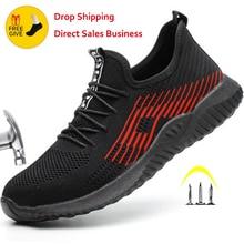 Chaussures de sécurité avec orteil en métal hommes immortels indestructibles Ryder chaussures de travail avec des bottes de travail en acier chaussures de sport respirantes mâle