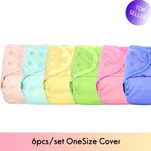 Housse en tissu pour bébé (6 pièces/lot)   Housse de protection avec ou sans insertion en bambou, étanche et respirante, S M & L ajustable
