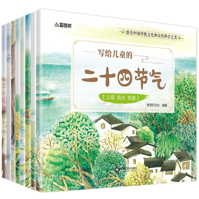 8 шт научно-популярных Сборники рассказов детских книг с картинками Детские традиционные праздники 24 дроссель иллюстрированные книги