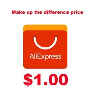 Косметика разницу в 1 доллар, вы можете заказать соответствующее количество в соответствии с сумму, которую нужно косметика