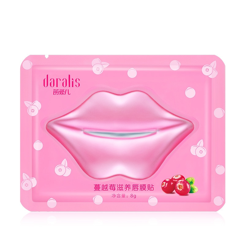 Di'ai'er Crystal Lip Mask moisturizing and repairing Lip Mask single piece lip care skin care produc