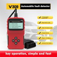 Auto Diagnostic Scanner Diagnostic Detector Tool Full Function Car Diagnosis Car Scanner Universal OBDII Engine Code Reader