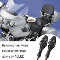 dc12 8v 4pcs universal 16led light front rear turn signal running brake lamp led motorcycle smd lamp beads signal lights