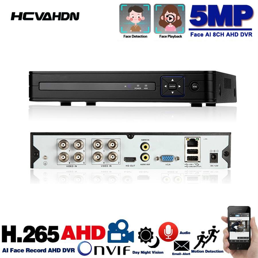 مسجل فيديو سحابي 4 و 8 قنوات CCTV DVR 5MP H.265 5MP للمراقبة الأمنية CCTV IP AHD TVI كاميرا 4ch 8ch 5MP