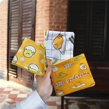 1pcs Yellow Gudetama Lazy Egg Cartoon Canvas Coin Purse Mini Soft Change Bag Anime Cute Money Wallet Card Storage Gift for Kids