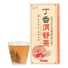 2020 Anhui Ding Xiang Wei Shu Cha lilas Weishu thé pour éliminer la mauvaise haleine et revigorer lestomac