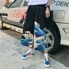 Style japonais Harajuku pantalon large femme ample Kanagawa impression pantalon hommes décontracté Ukiyo-e taille haute Capris Streetwear