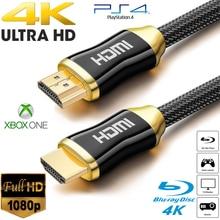 1M 2M 3M 5M 10M PREMIUM 4K HDMI CABLE2.0 haute vitesse plaqué or tressé plomb 2160P 3D HDTV UHD