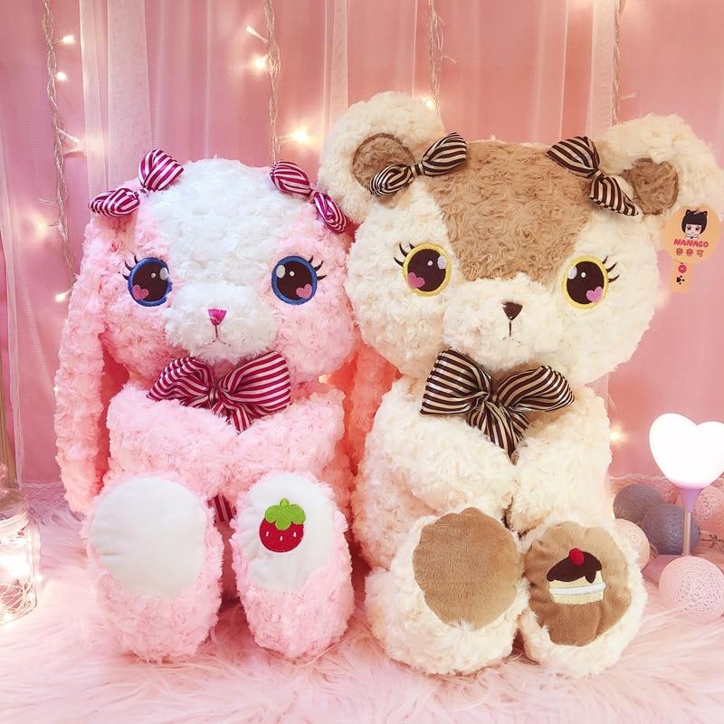 45cm 70cm Chocolate Cake Bear Pink Rabbit Soft Stuffed Toy Adorable Long Ear Bunny pastry Teddy Bear Birthday Gift for Girl Xmas