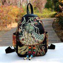2020 rétro Phoenix brodé sac à dos paillettes toile Tribal ethnique brodé sacs à dos floraux National femmes sac à dos