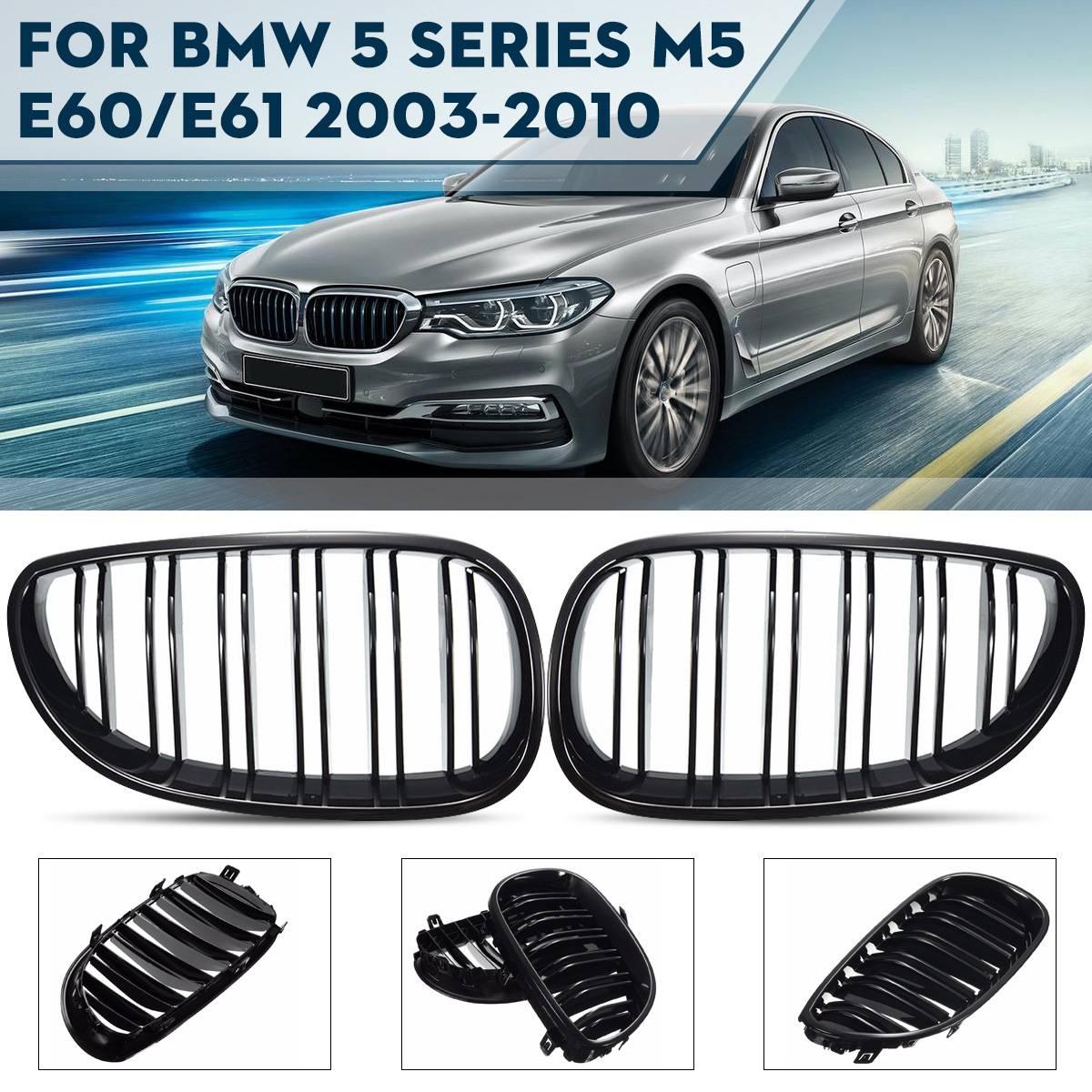 Par de rejillas de rejilla deportiva para coche, rejilla de riñón, rejilla negra brillante para BMW serie 5 M5 E60 E61 2003 2004 2005 2006 2007 2008 2009 2010