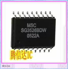 SG3526BDW SG3526DW SOP18
