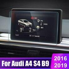 Para Audi A4 B9 S4 2016 2017-2019 Protector de pantalla de navegación para GPS de coche de vidrio templado LCD pantalla táctil accesorios adhesivos de película