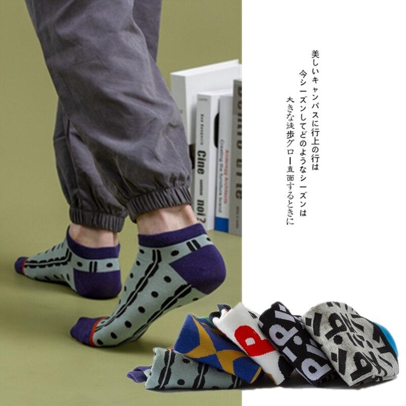 2020 новые мужские хлопковые носки, носки в горошек с буквенным принтом, мужские подарочные носки, мужские повседневные носки, носки, мужские ...