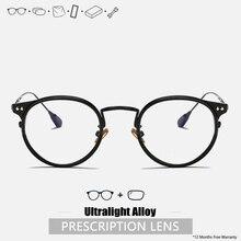 Mens Prescription Glasses Designer Frames Japanese Round Glasses Frames For Women Prescription Glass