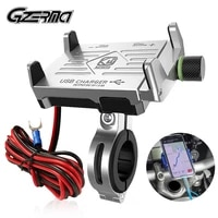 shockproof aluminum alloy motorcycle mobile phone holder with usb charger gps bracket stand for electric car motorbike 4 5 6 5