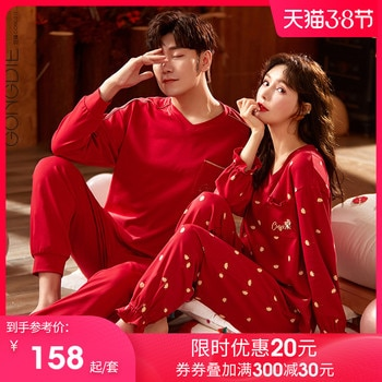 Gong Die Couple Pajamas Women's Spring and Autumn Cotton Thin Birth Year Red Men's Casual Long-Sleeved Homewear Suit