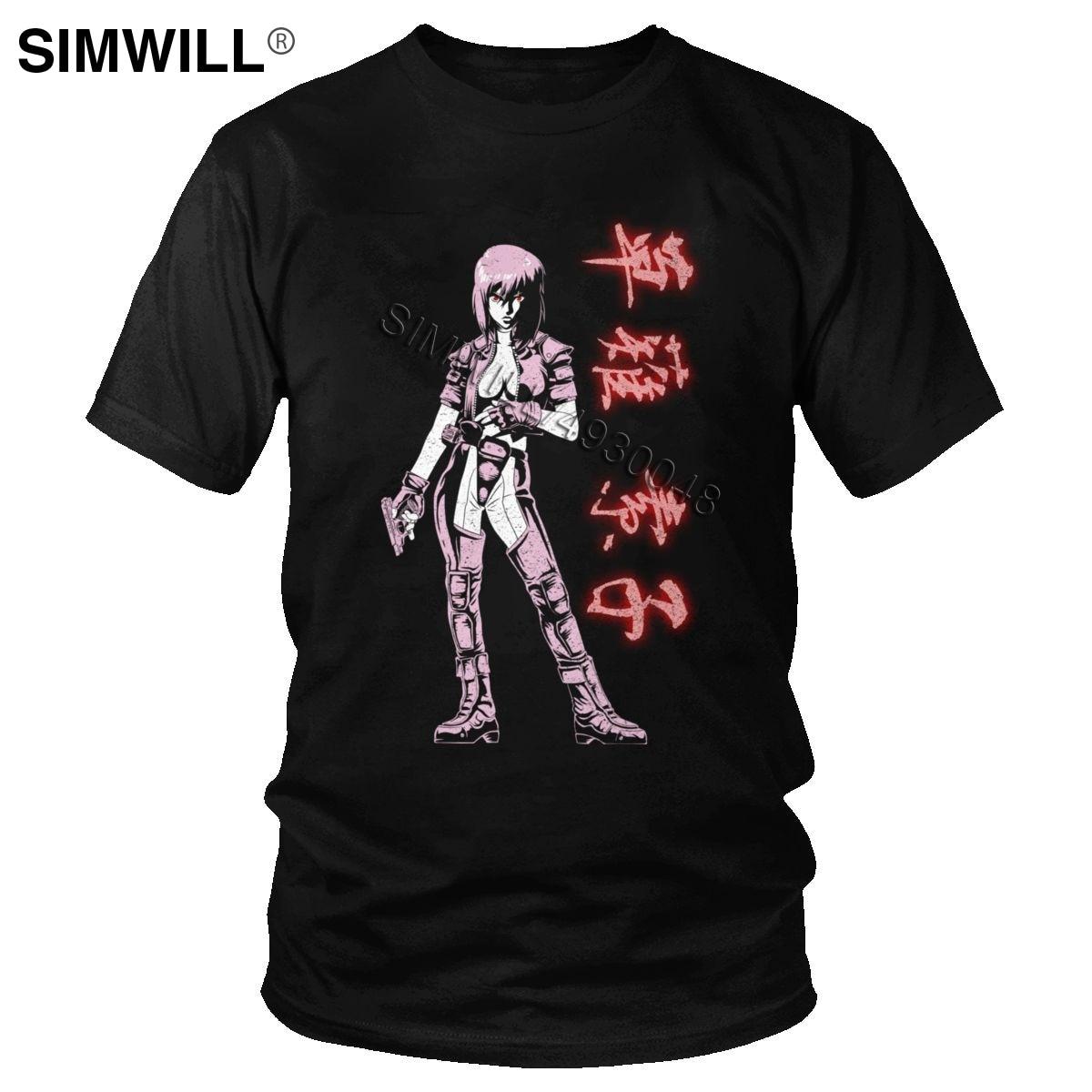 Camiseta de Manga corta de algodón con diseño clásico de fantasma en la cáscara para hombre, camiseta de Manga Anime de mayor Kusanagi, camiseta de regalo de Motoko