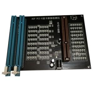 PC AGP PCI-E X16 Dual-Purpose Socket Tester Display image Video Card Checker Tester image Card Diagnostic Tool