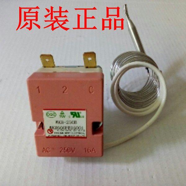 Termostato eléctrico de sartén para hornear 250 grados interruptor de control de temperatura ajustable alargado accesorios de sartén eléctrica