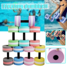 Water Fitness Dumbbells Sports Weight Loss Swimming Products Water Entertainment Products 2021
