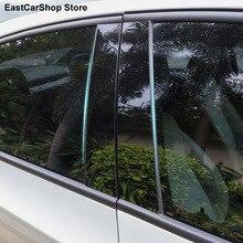Декоративная полоса для центрального окна автомобиля, декоративная полоса для Changan CS75 CS75 Plus CS55 CS35 Plus CS15 CX70, аксессуары