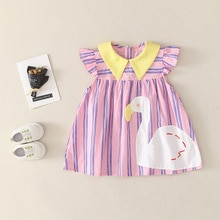 Yg brand baby clothes summer thin flying sleeve girls' fashion Lapel high waist dress princess skirt