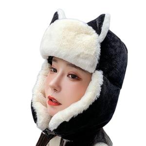 Winter Hat Ear Protective Thermal Cap Anti-Splash Water Warm Lei Feng Hat Men Women Snowy Hiking Skiing Hat