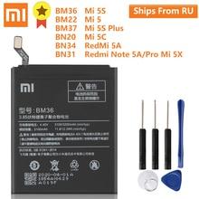 Batterie dorigine XiaoMi BM36 pour Mi 5S MI5S BM22 pour MI5 Mi 5 BM37 pour Mi 5S Plus BN20 pour Mi 5C BN34 BN31 pour rouge Mi 5A Note 5A