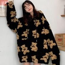 Women hooded sweatshirt lamb wool velvet bear hooded sweater loose Korean lazy style autumn and wint