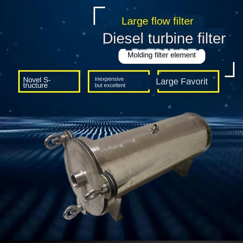 فلتر أفقي 304 كيس فلتر معدني مقاوم للصدأ زيت الديزل الصناعية مياه الصرف الصحي تصفية الدقة الكيميائية